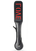 EASY PADDLE LOVE